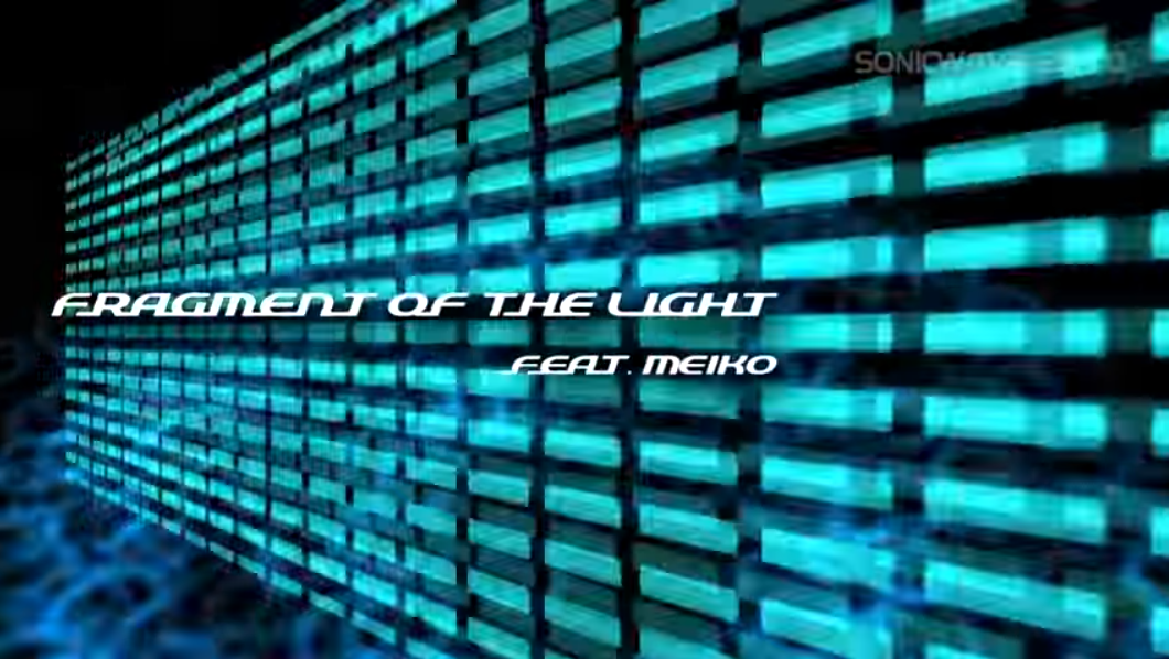 Fragment Of The Light