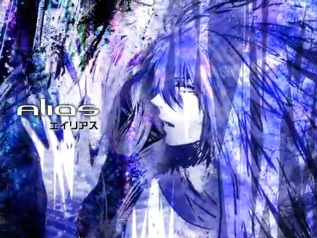 Alias/Yoshihi