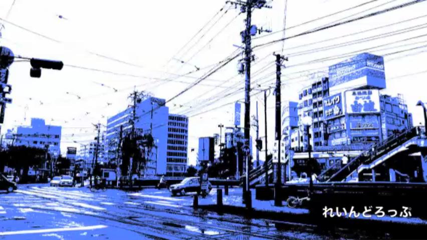 れいんどろっぷ (Raindrop)
