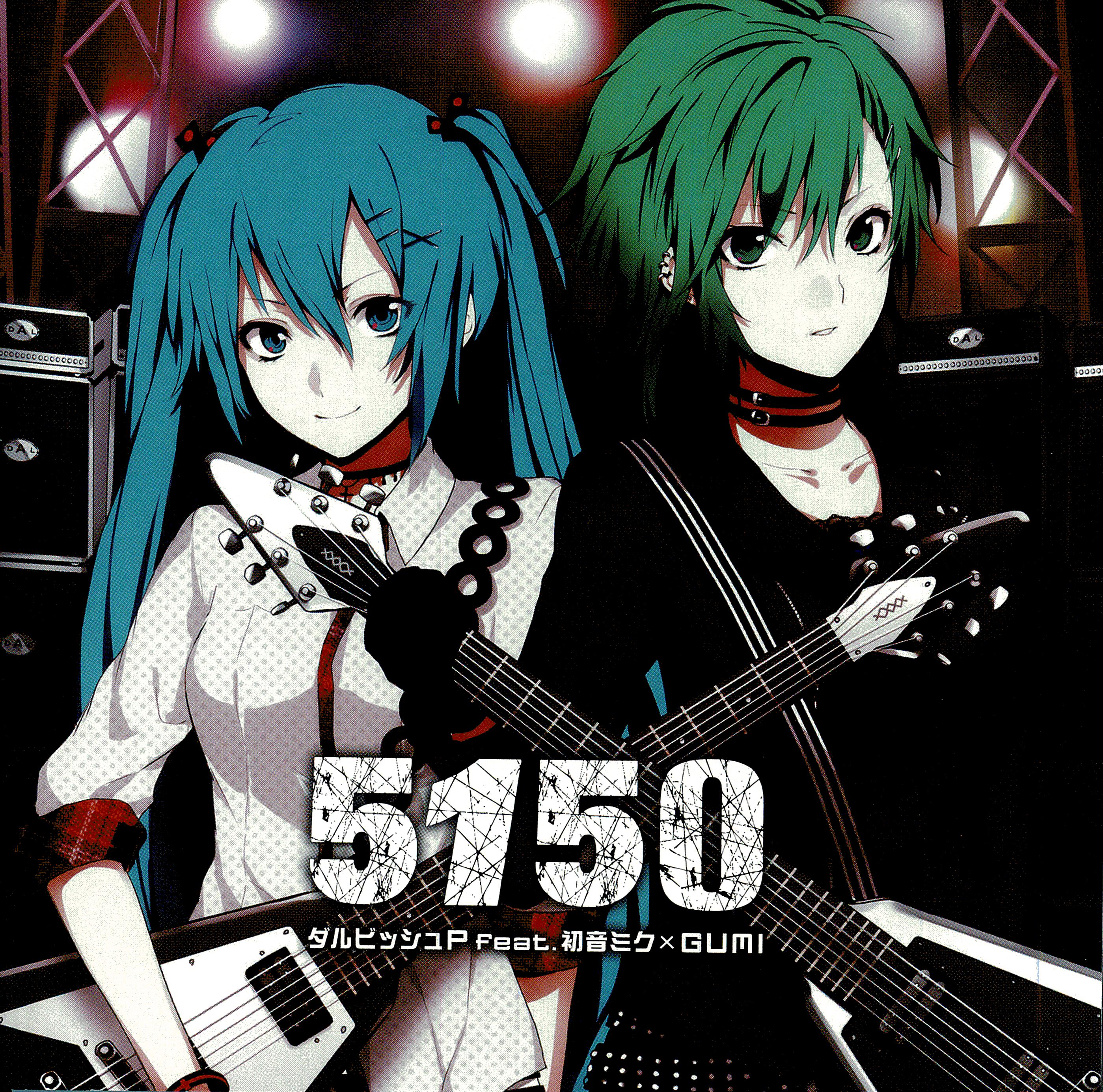 5150 (album)