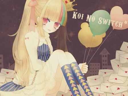 恋のスイッチ (Koi no Switch)