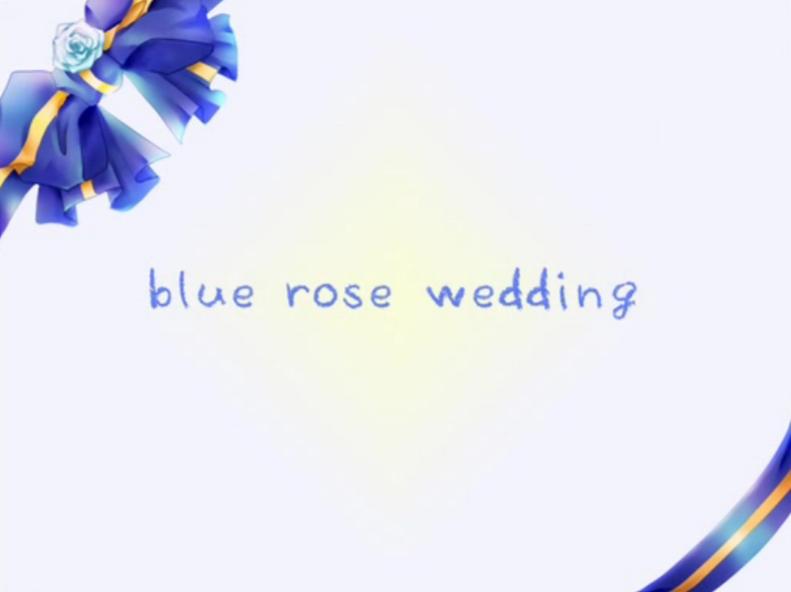 Blue rose wedding