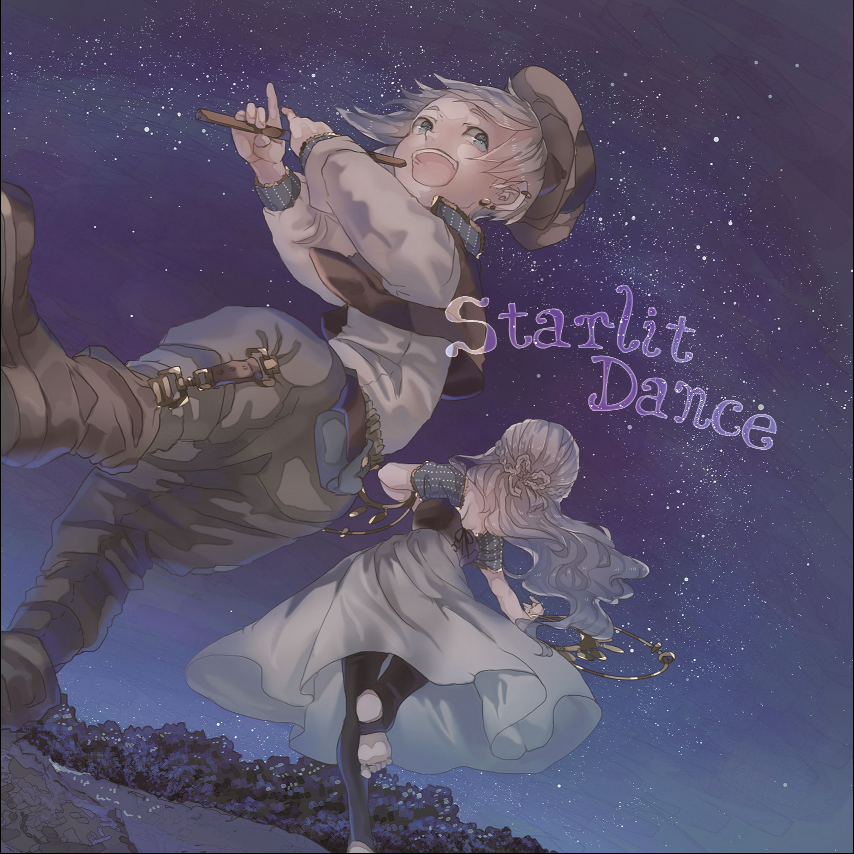 Starlit Dance (album)