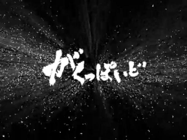Infection/hitoshi