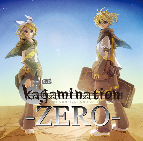 Kagamination -ZERO- (album)