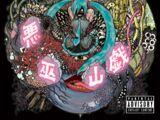 悪巫山戯 (Warufuzake) (album)