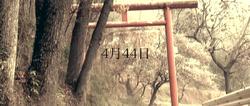 4月44日.png