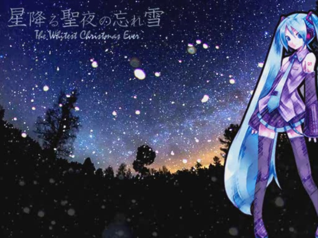 星降る聖夜の忘れ雪 (Hoshifuru Seiya no Wasure Yuki)