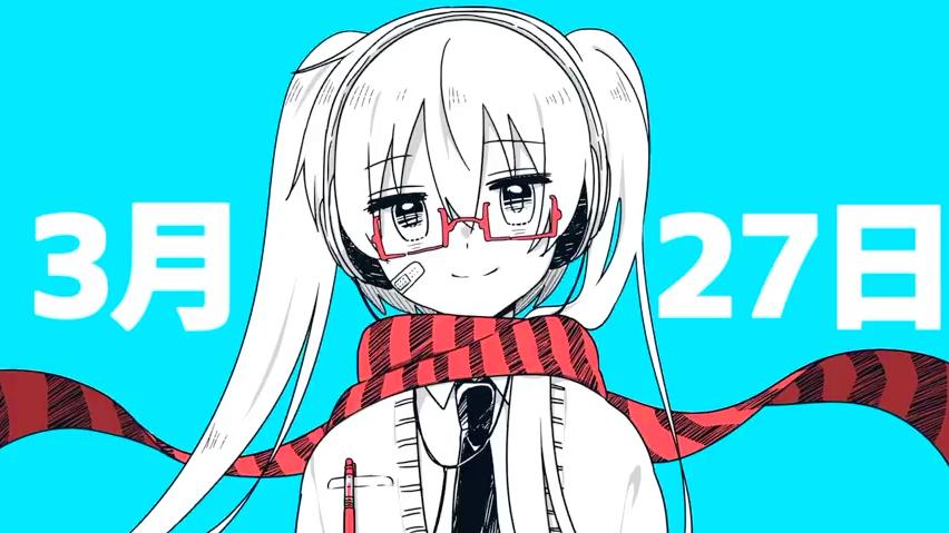 3月27日 (3-gatsu 27-nichi)