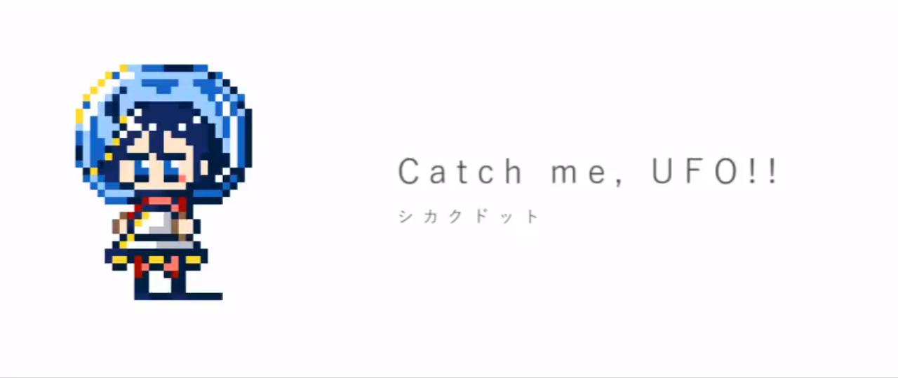 Catch me, UFO!!