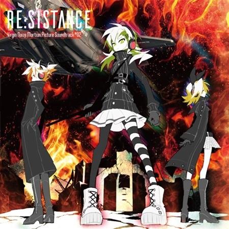 RE:SISTANCE (album)