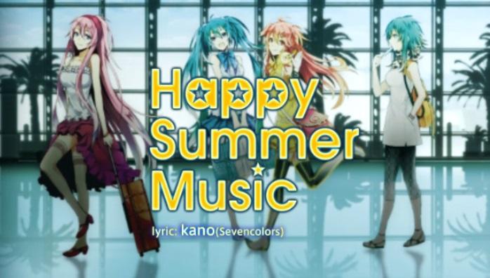 Happy Summer Music