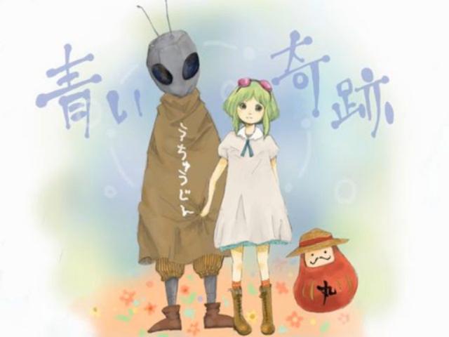 青い奇跡 (Aoi Kiseki)