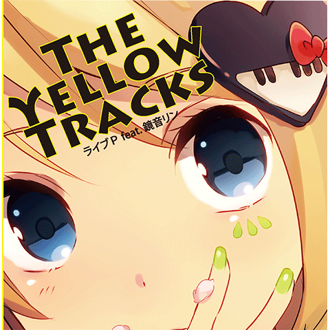 THE YELLOW TRACKS (album)