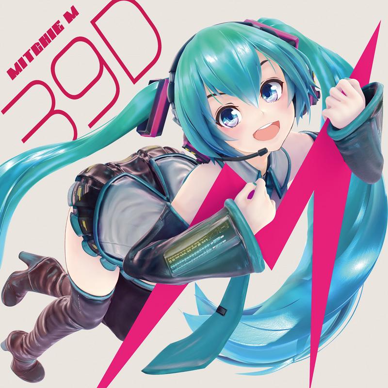 39D (album)