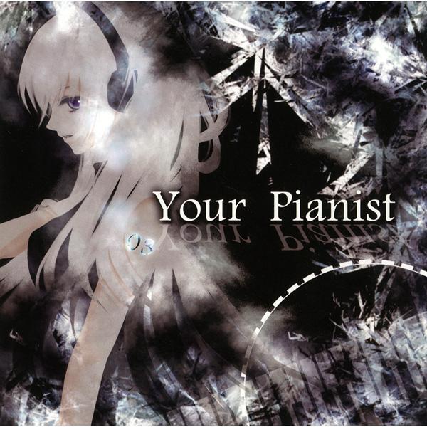 Your Pianist (album)