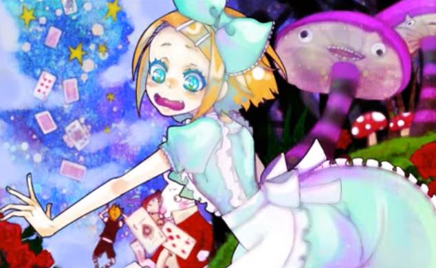 キミとアリスのワンダーランド (Kimi to Alice no Wonderland)