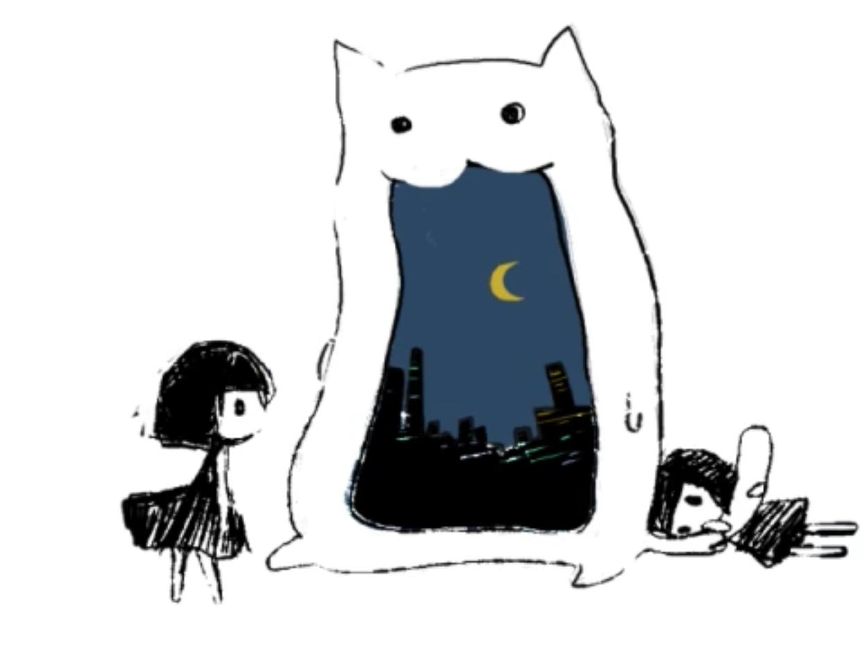 未知なるカダスを夢に求めて (Michi Naru Kadasu o Yume ni Motomete)
