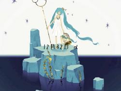 12-gatsu 32-nichi α.png