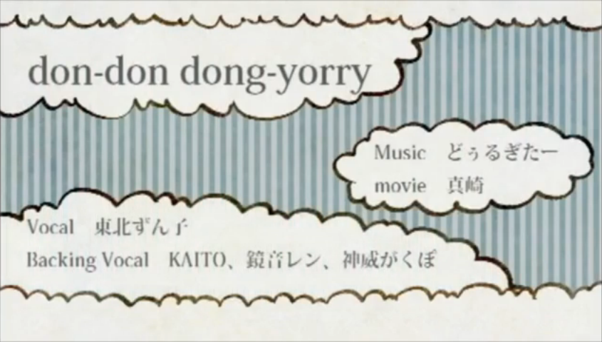 Don-don dong-yorry