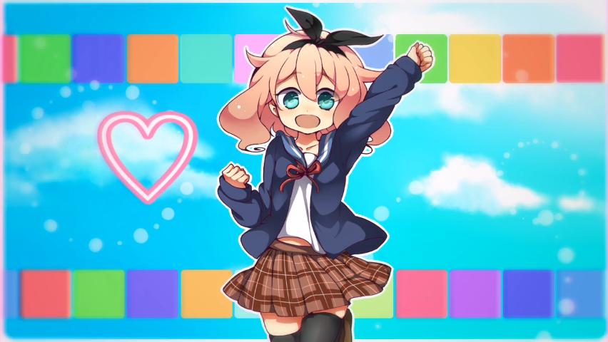 Love×2♡ゲイザー (Love×2♡Gazer)