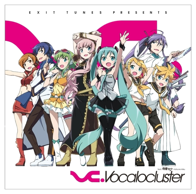 EXIT TUNES PRESENTS Vocalocluster feat. 初音ミク (EXIT TUNES PRESENTS Vocalocluster feat. Hatsune Miku) (album)