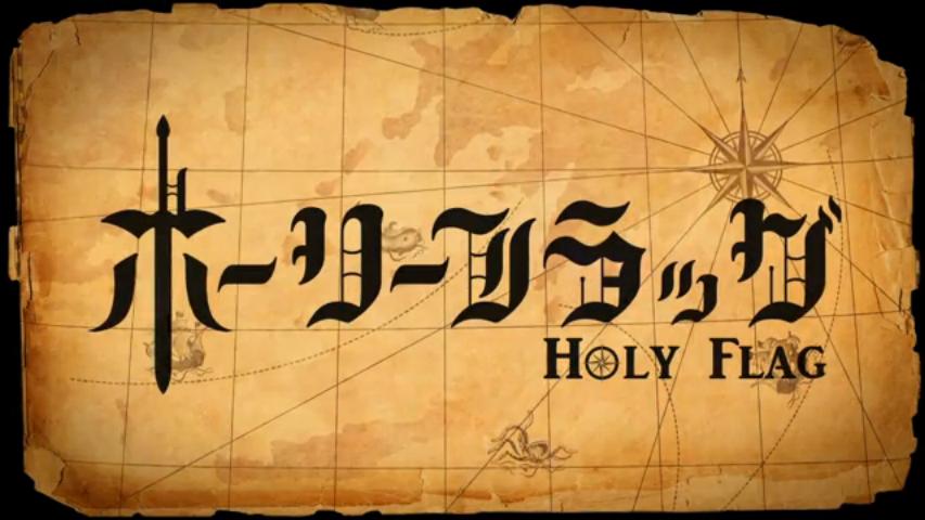 ホーリーフラッグ (Holy Flag)