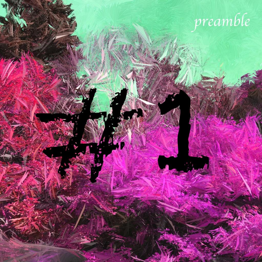 プリアンブル 1 (Preamble 1) (album)