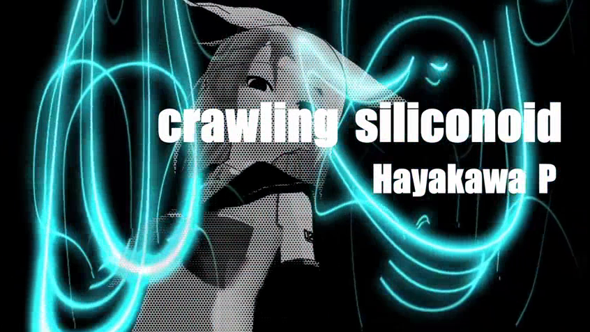 Crawling siliconoid