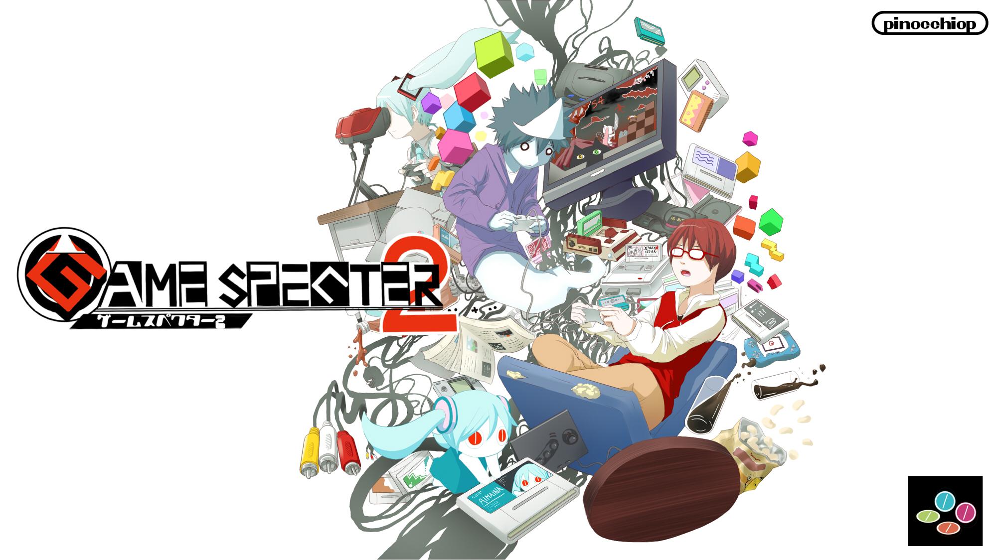 ゲームスぺクター2 (Game Specter 2)