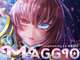 29 Maggio