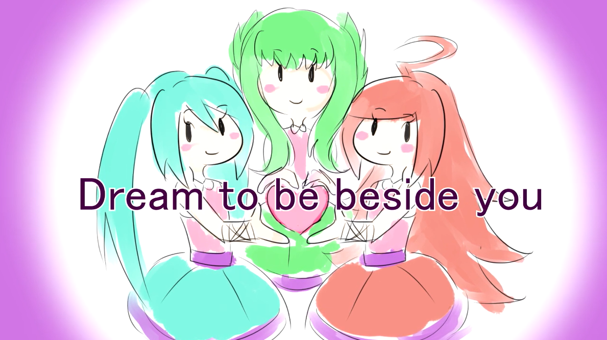 Dream To Be Be5ide You