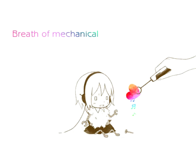 Breath of mechanical