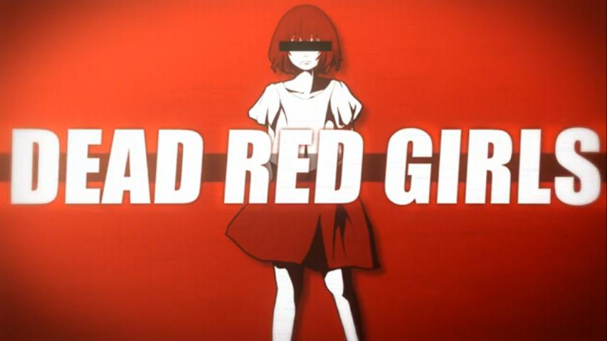 デッドレッドガールズ (Dead Red Girls)