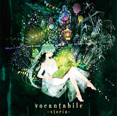 Vocantabile ~storia~ (album)