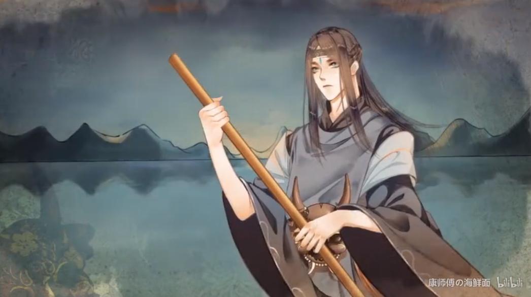 大祀官 (Dà Sì Guān)