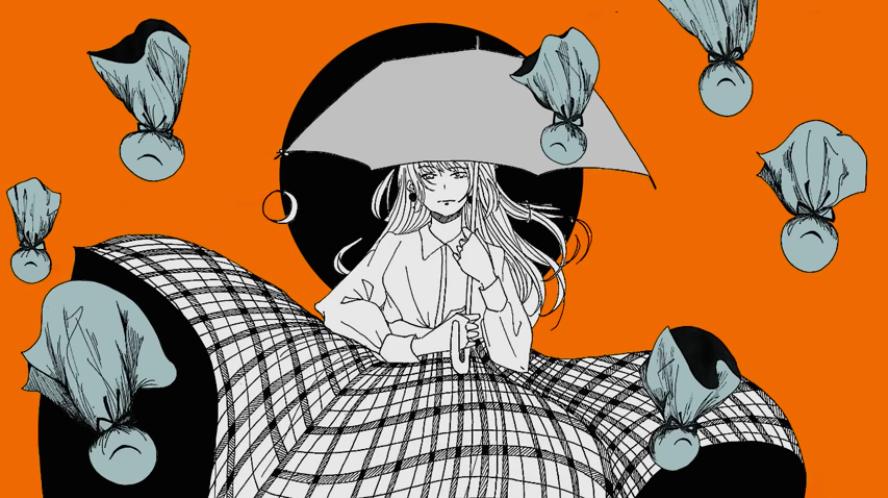 おりこうさん (Orikou-san)