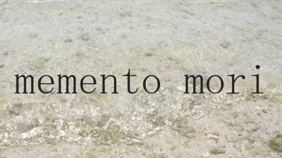 Memento mori/ika