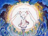 きくおミク5 (Kikuo Miku 5) (album)