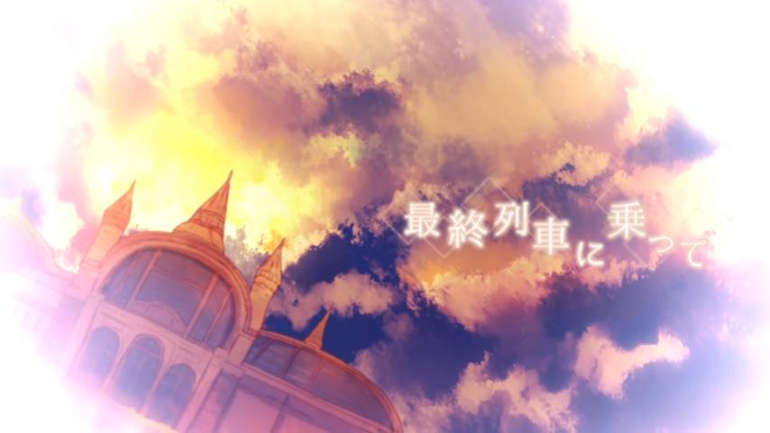 最終列車に乗って Re:CaLL (Saishuu Ressha ni Notte Re:CaLL)