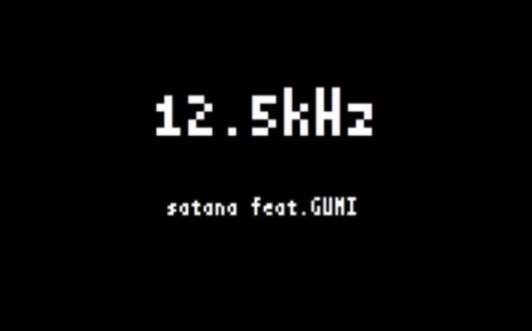 12.5kHz