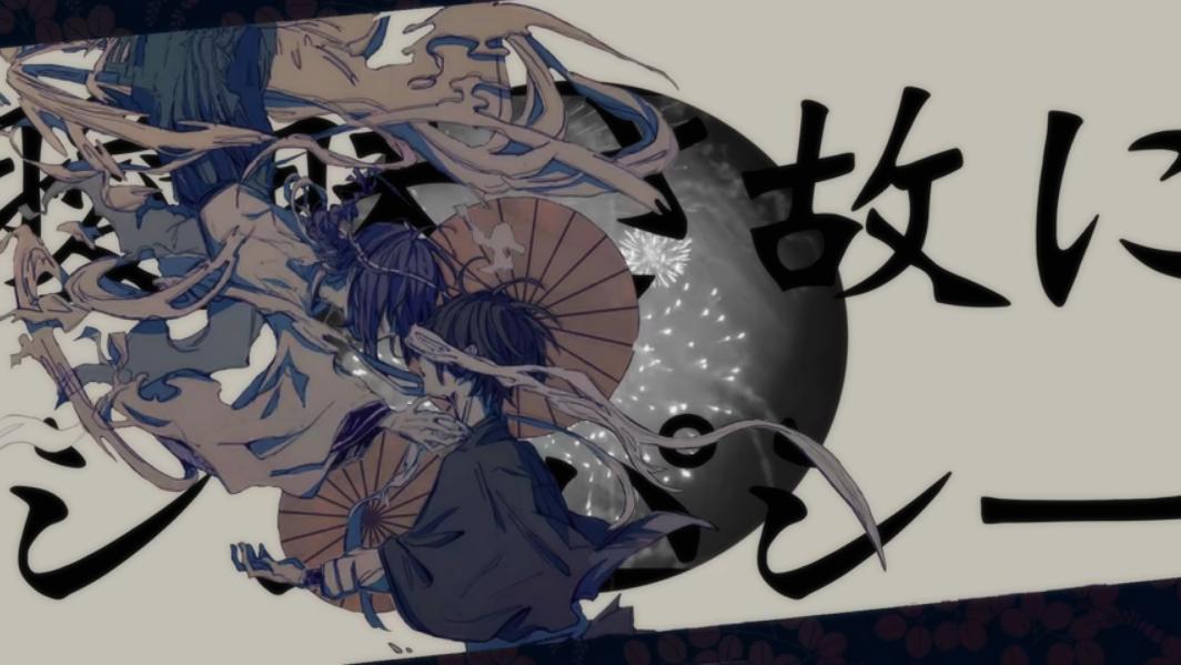 阿吽のビーツ (Aun no Beats)