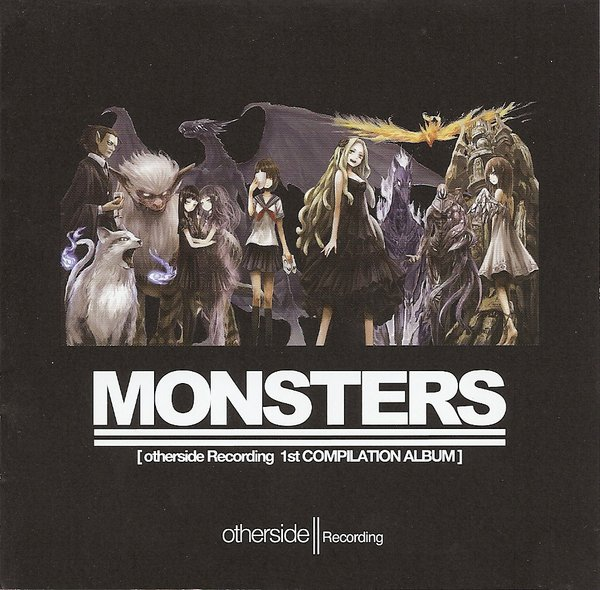 MONSTERS (album)