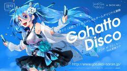 "Src=""gohatto disco4"".jpeg"