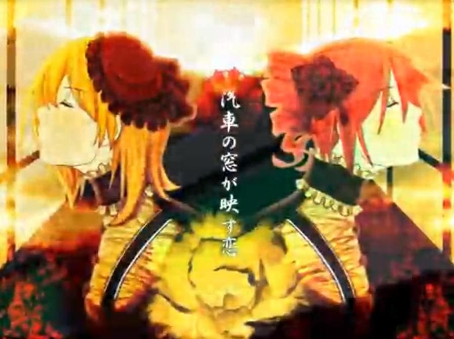 汽車の窓が映す恋 (Kisha no Mado ga Utsusu Koi)