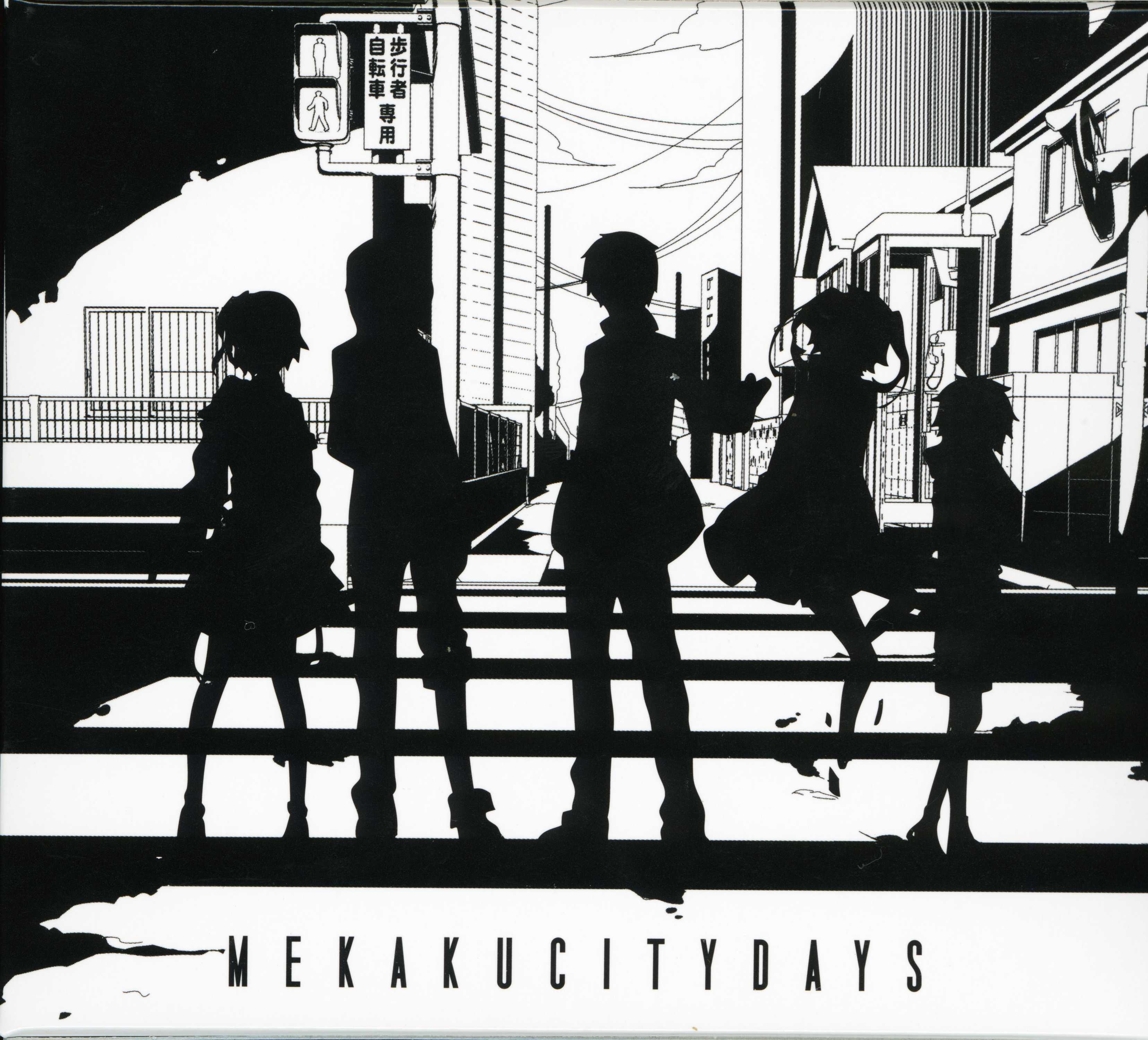メカクシティデイズ (MEKAKUCITY DAYS) (album)