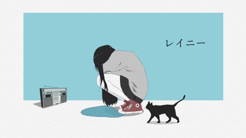 レイニー (Rainy)/Tetra