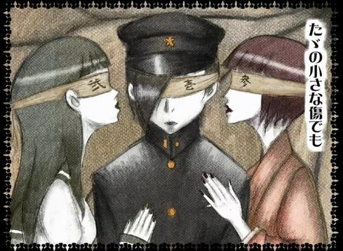 逆罪行進曲 (Gyakuzai Koushinkyoku)