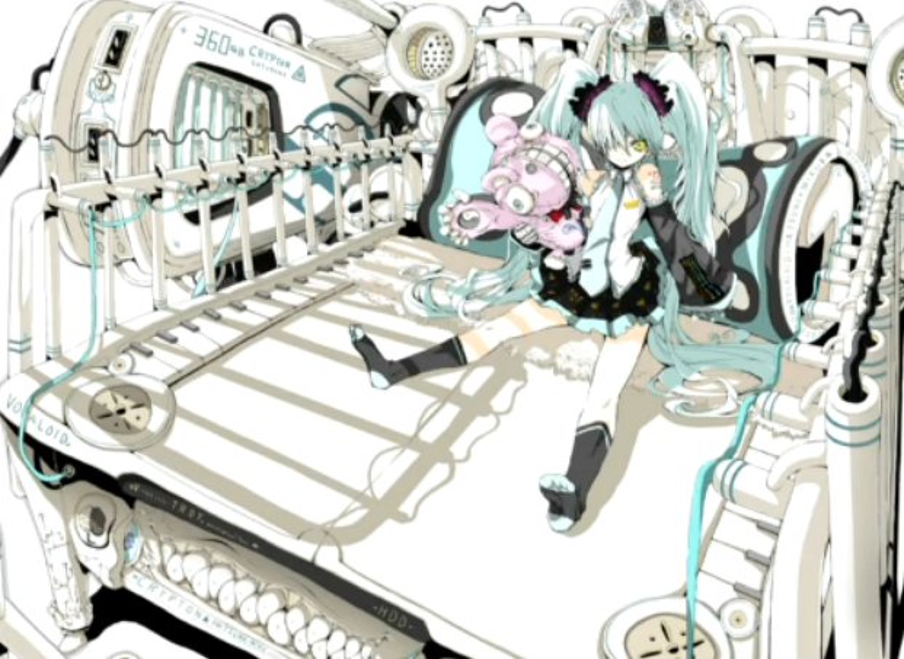 罪と罰 (Tsumi to Batsu)/DECO*27