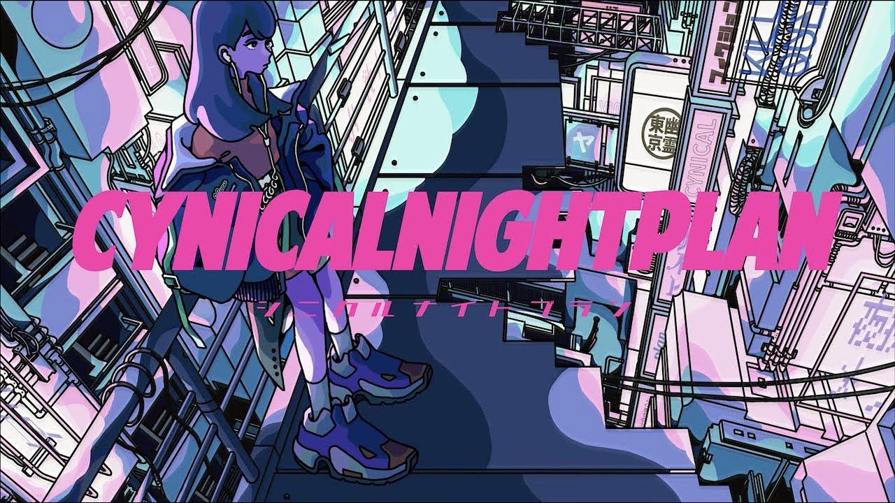 シニカルナイトプラン (Cynical Night Plan)